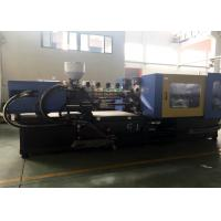Quality Double Guide Post PVC Pipe Fittings Manufacturing Machine 3000Kn With Fixed Plate wholesale