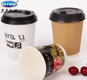 China 100% PLA Coating Double Wall Paper Cups For Hot Coffee And Tea on sale