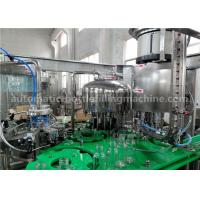 China Glass Automatic Bottle Filling Machine Perfect CIP System With Screw Cap For Small Plant on sale