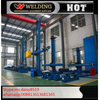 Quality High Precision Column & Boom Welding Manipulators With Submerged Arc Welding Power wholesale