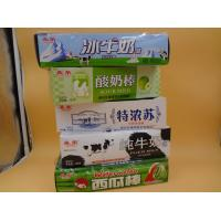 Cheap Big Long Colorful Sweet Chewy Milk Candy Mixing Fruit / Chocolate No Carb for sale