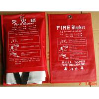 Quality 2m*2m  Glassfiber  Fire Blanket Fire fighting blanket wholesale