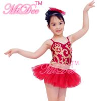 Cheap Fancy Kids Dance Clothes Floral Sequin Dress Matching Tulle Tutu Skirt for sale