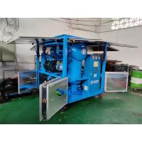 China Fully Automatic Type Transformer Oil Purifier with SIEMENS PLC System & Screen on sale