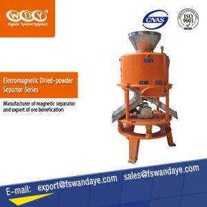 Quality Dry Fine Powder High Efficient Magnetic Separation Equipment 860 * 860 * 1540mm  for feldspar wholesale