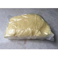 Quality Chemical Reagent 4N Samarium Nitrate Hexahydrate 99.99% Purity With Cas 13759-83-6 wholesale