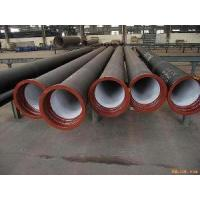 China Centrifugal Casting Ductile Iron Pipe ISO Standard / Ductile Iron Pressure Pipe on sale