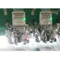 Quality Stable Performance Multi Head Computer Embroidery Machine For Cloth Curtain wholesale