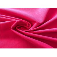 Quality Mechanical Stretch Dyed Comfortable Outdoor Clothing Fabric For Skiing Wear wholesale