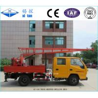 Quality GC-150 Truck Mounted Drilling Rigs with hole depth 150m wholesale