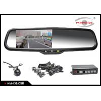 Quality Universal 0.2 Lux Car Rear View Mirror , Rear View Camera Mirror System wholesale