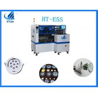 China 2 Sets Camera Led Lights Assembly Machine Led Lamp Bulb Manufacturing Equipment on sale