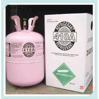 Quality R410a refrigerant price r410a 1150cyl in one container pure gas wholesale