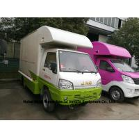 Quality Custom Color JAC Mobile Kitchen Truck , Street Mobile Fast Food Van wholesale