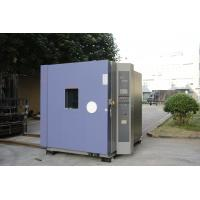 Quality Combined Low Temperature Altitude Test Chamber Low Air Pressure Testing Chamber Battery Test wholesale
