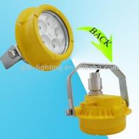 China High Bright 2000lm 20 Watt Gas Station LED Canopy Light Explosion Proof For Oil Planting on sale
