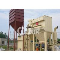 Quality HGM9024 Micro Powder Grinding Mill wholesale