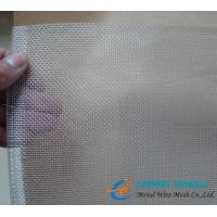 "Quality Aluminum Alloy Insect Screen, 18×16mesh, 0.011"" Wire, Prevent Insects wholesale"