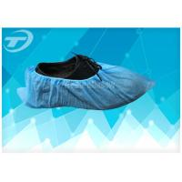 China OEM Blue SPP Nonwoven Medical Shoe Covers 15*39cm For Protection Use on sale
