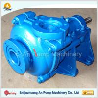 China Coal centrifuigal heavy duty ash slurry pump on sale