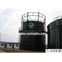 Quality Glass Coated Steel Fire Water Tank / 100 000 gallon water tank wholesale