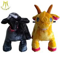 China Hansel kids ride on unicorn toy made in china and power wheels ride on animal with motorized plush animals on sale