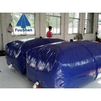 China Fuushan Factory Price Pillow TPU PVC Water Bladder Tank for Drinking on sale