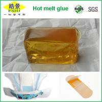 Quality Hygienic Hot Melt Adhesive Glue For Panty-Shape Diapers , Pressure Sensitive Adhesive wholesale