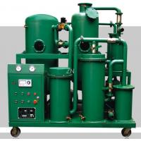 Quality Single-stage Transfomrer Oil Regeneration System, Inslation Oil Recycling Plant ZYB-100 wholesale