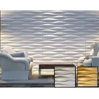Quality Durable Wall Panel Natural Fiber Wallpaper Brick Wood Texture and Big Wave for Commercial wholesale