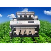 China Double Intensive Led light Quartz Sand Industrial Sorting Machine 2.5-6.0 T/H on sale