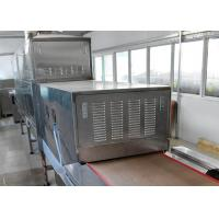 Quality Fast Drying Industrial Sterilization Equipment Easy Cleaning And Run Stable wholesale