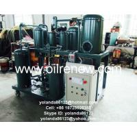 China Lubricating Oil Purifier Plant|Lubricating Oil Purification System|Oil Recycling Machine on sale