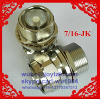 Buy cheap DIN 7/16 adaptor DIN 7/16 female to DIN 7/16 male with washer and nut all brass factory selling from wholesalers