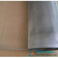 "Quality Aluminum Wire Cloth, 120mesh, Plain Weave, 0.004"" Wire Diameter wholesale"