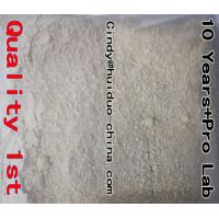 Quality Authentic 30490 in powdered form 98% from end lab China origianl with 100% customer satisfaction wholesale