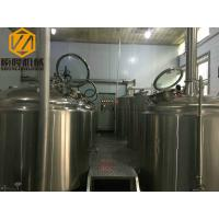Buy cheap Three Vessel Beer Brewing Kit Steam Heated ILT / Chiller Cooling Unit from wholesalers