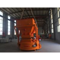 Quality Planetary Concrete Mixer PMC150 L  Glass Raw Material Glass Fiber Mixing wholesale