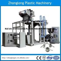 Quality PVC heat shrink film blowing machine wholesale