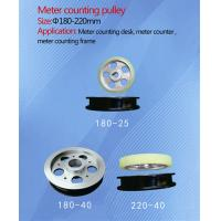 Quality Meter counting Pulleys(Size:Ф180-220mm) wholesale