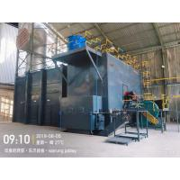 Buy cheap Eco Friendly Oil Gas Fired Hot Air Generator Full Combustion Clean Operating from wholesalers
