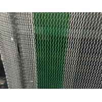 Quality Professional Agricultural Netting , Anti Bird Netting For Fruit Trees wholesale