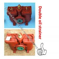 Buy cheap FUEL OIL PUMP SUCTION FILTER DUPLEX STRAINER AS80-0.75/0.26 CB/T425-94 from wholesalers