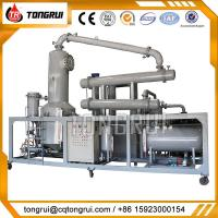 Quality Black Gasoline Engine Oil Extraction Distillation Machine Used Motor Oil Recycling Equipment wholesale