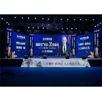 Quality Stage Background Indoor Rental LED Display 6.25mm Pixel Pitch High Refresh Rate wholesale