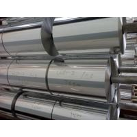 Buy cheap Aluminium household foils, AA1235/8011/0, THICKNESS 0.03MM-0.13MM from wholesalers