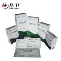 Quality medical supply,Eo Sterile Hydrogel Wound Non woven Dressing wholesale