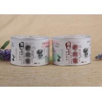 Buy cheap Glossy / Matte Lamination Paper Composite Cans With Transparent Plastic Cap product