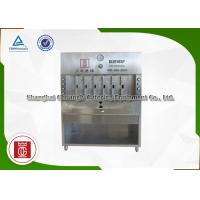 Quality S/S Fish Oven Electric Health Grill Machine Customized ISO9001 Certification wholesale