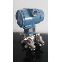 Buy cheap High Accuracty Differential Pressure Transducer , Electrical Flow Meter product